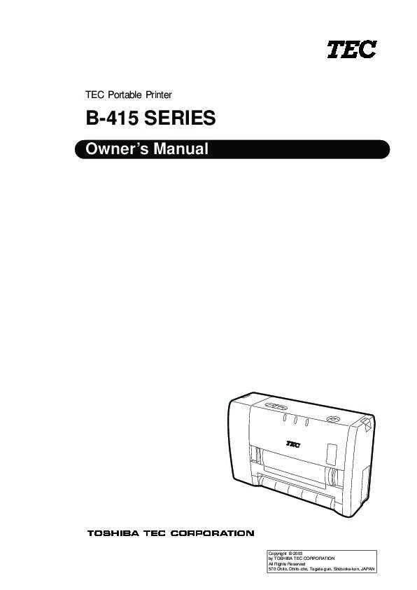 Toshiba TEC B-415 Printer Owners Manual
