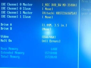 ремонт жёсткого диска 2