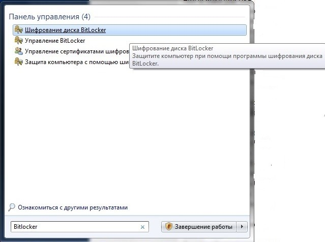 пароль_на_флешку шифрование диска