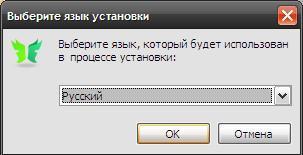 выбор языка FlylinkDC++