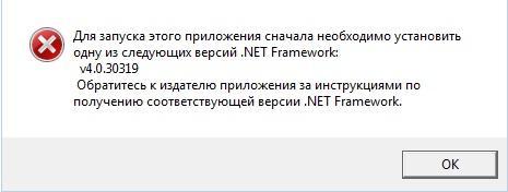 обновление для NET Framework