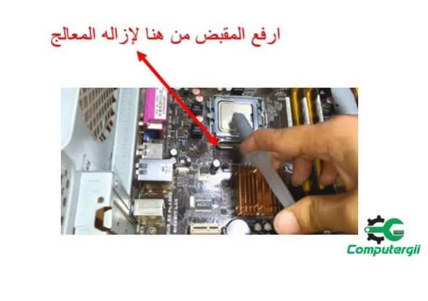 كيفية تركيب اجزاء الكمبيوتر