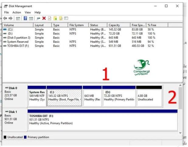 عمل فورمات للكمبيوتر | كمبيوترجي