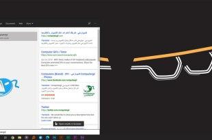 طريقة تعطيل Bing نهائيًّا من بحث Windows 10