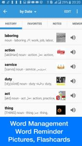 أفضل برامج للترجمة مجانية - Dict Box
