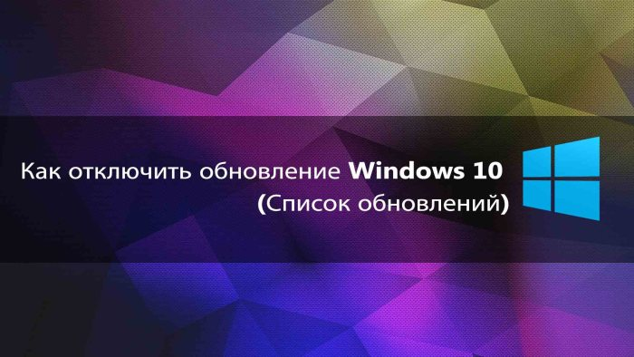 windows10_update