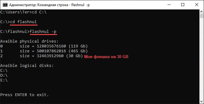 Formatando com flashnul - flash drives e discos