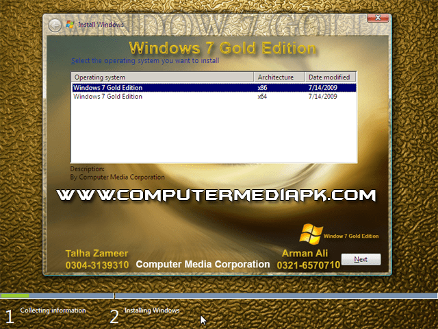 Windows 7 Gold Edition (5)