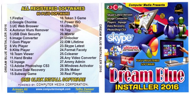 Dream-Blue-Installer-CD-Cover