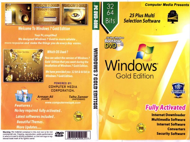 Windows-7-Gold-2016-DVD-Cover-D