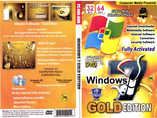 Windows-7-Gold-2016-DVD-Cover