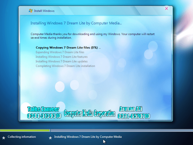 Windows 7 Dream Installation Sceeen (2)
