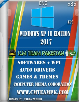 Windows Xp 10 Edition Sp3 2017 Cover By Computer Media
