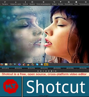 shotcut-16-10-01-x64-multilingual-by-computer-media