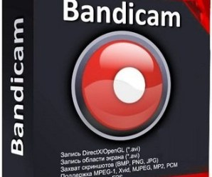Bandicam 4.4.1.1539+ Crack [Latest!]