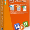 WPS Office 2016 Premium 10.2.0.5820 With Crack