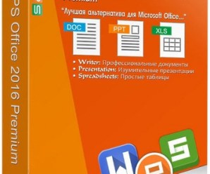 WPS Office 2016 Premium 10.2.0.5978 With Patch !