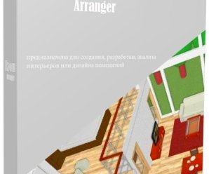 Room Arranger 9.1.2.585 (x86/x64)+Crack