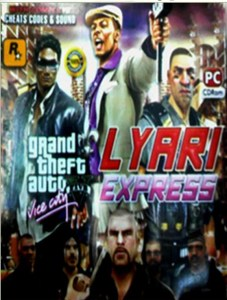GTA-Lyari-Express-Game-Full