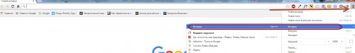 Historie i Google Chrome