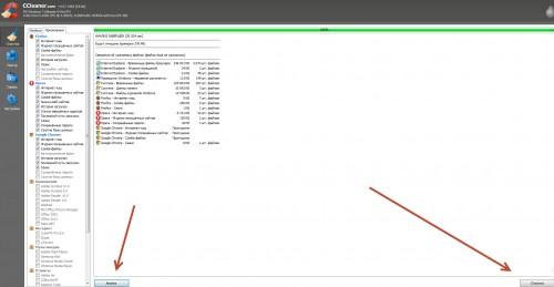 Rengøring af browserens cache i ccleaner