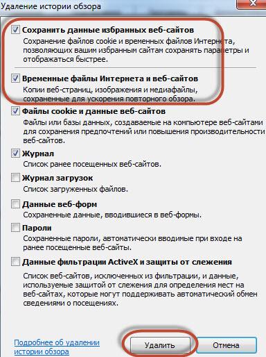 Sletning af midlertidige filer i Internet Explorer Browser