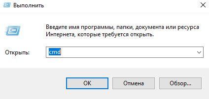 Ouvrez la ligne de commande dans Windows