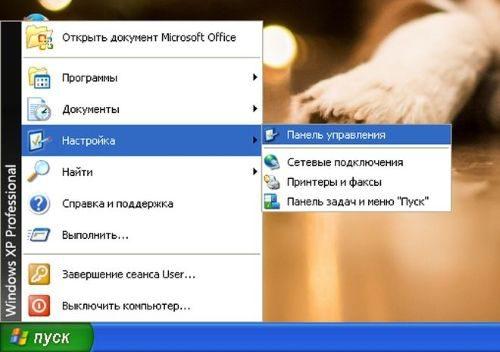 Nous entrons dans le panneau de configuration Windows XP