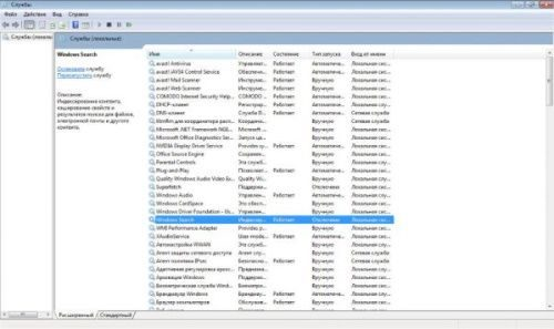 Disabling unnecessary services in Windows 7