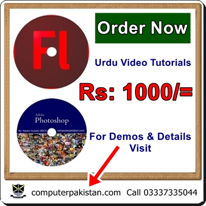 Computer Science Courses Flash Adobe Photoshop CS4 Urdu Video Tutorials
