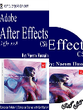 Adobe After Affects CC Urdu Video