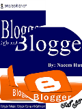 Google Blogger Urdu Video