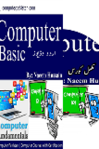 Learn Computer Basic Tutorials
