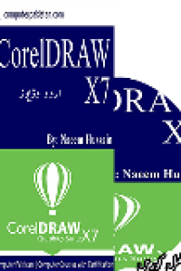 Corel Draw Course in Urdu Language