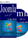 Joomla Urdu Video tutorials Best CMS