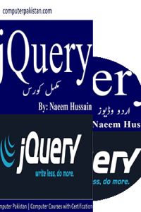Learn JQuery in Urdu