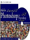 Photoshop cc Photo Editor