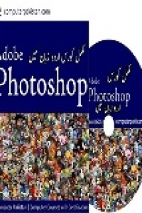 Photo Editing Photo Editor Adobe Photoshop CS6 CS5 CS4 CS3 CC 7.0
