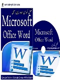 MS Word Urdu Video Tutorials