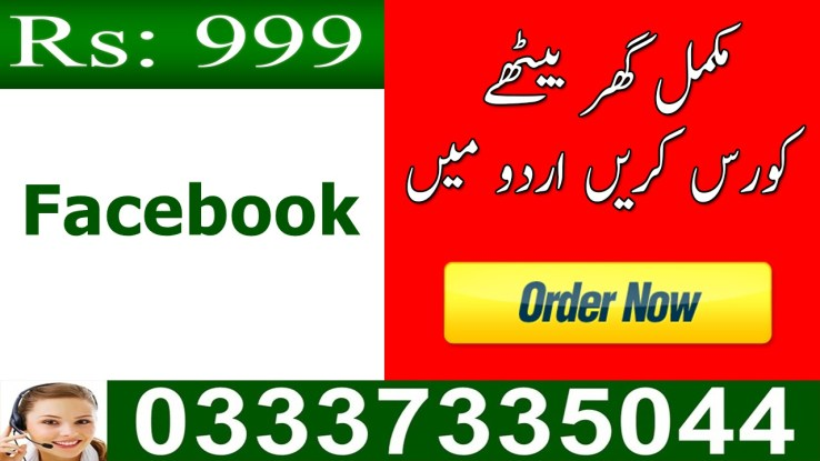 www.facebook.com Login to the home page full