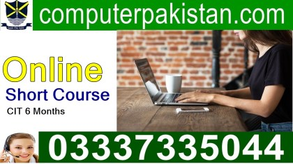 Certificate in Information Technology (CIT)