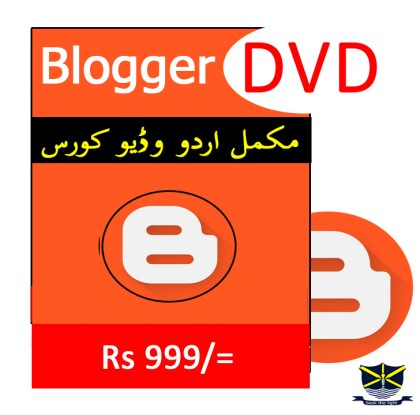 Blogger Online Course - Video Tutorials in Urdu in Pakistan