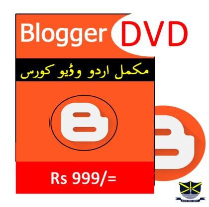 Blogger Online Course - Video Tutorials in Urdu in Pakistan