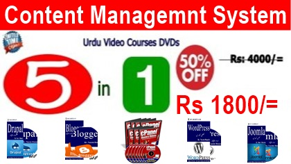 Content management system video courses