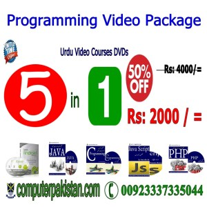 Programming Videos Package