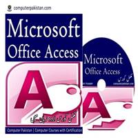 Microsoft Access 2007 Video Tutorial in Urdu Free Download