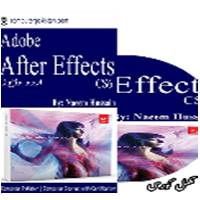 Adobe After Effects CC Video Course
