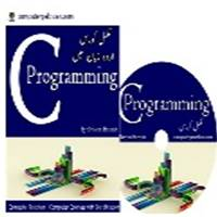 C Programming Video Tutorial for beginners Free Download full training