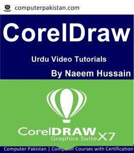CorelDraw buy now full video course