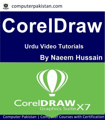 CorelDraw buy now full video course